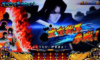 甲賀卍谷攻防戦
