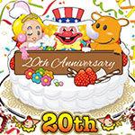 アイムジャグラーEX 20th Anniversary Edition【新台スロット】スペック・解析まとめ