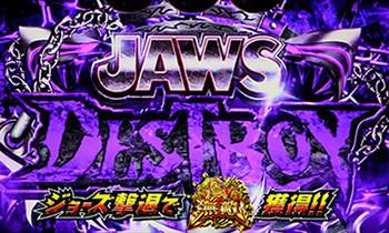JAWS DESTROY