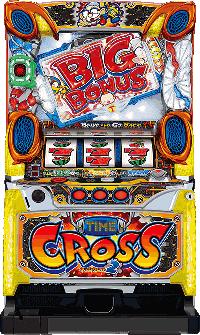 タイムクロス2・筐体画像
