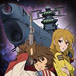 宇宙戦艦ヤマト2199 スロット新台|スペック・設定判別・解析・評価・PV動画