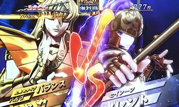 黄金 vs 海将軍激闘