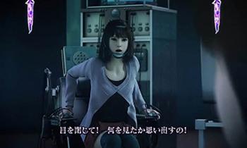 貞子覚醒リーチ