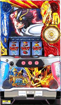 聖闘士星矢・筐体画像