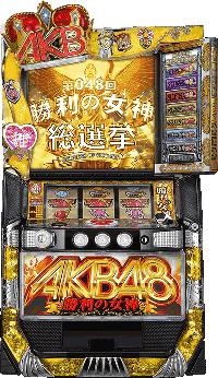 ぱちスロAKB48 勝利の女神・筐体画像