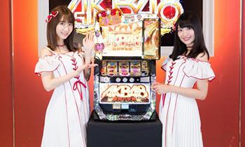 パチスロAKB48 勝利の女神