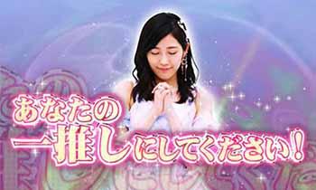AKB48・CZ
