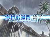 城戸邸+雨