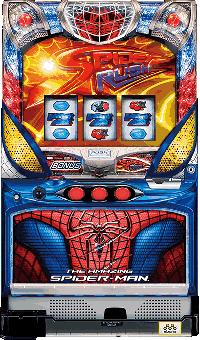 アメイジングスパイダーマン・筐体画像