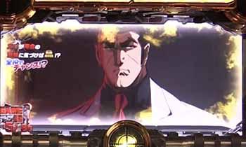 CZ・GAME13画像