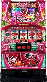 紅桜・筐体画像