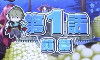 戦国コレクション3・ミニキャラ