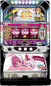 トロピカルKISS・ビターver筐体画像