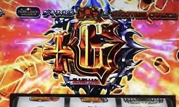 ブラックラグーン3・スーパーヘヴンズラッシュ