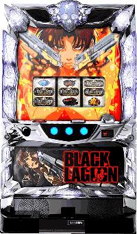 ブラックラグーン3・筐体画像