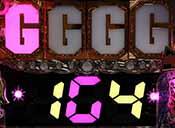 G-STOCK