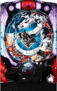 CR喰霊-零-・筐体画像