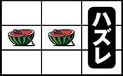 まどかマギカA・リーチ目5